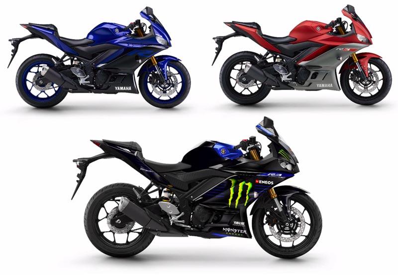Nova R3 ABS Cores Azul Metálico (Racing Blue), vermelho fosco metálico (Red Velvet), Monster Energy MotoGP Edition